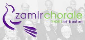 Zamir Chorale logo